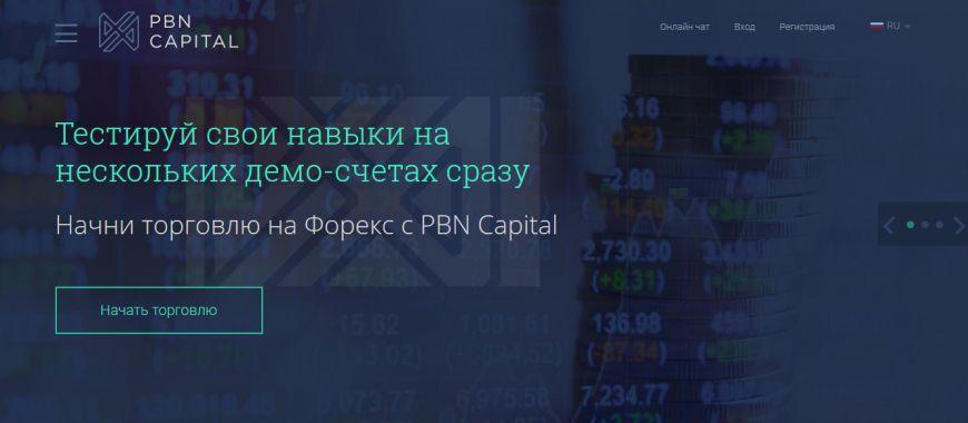 Pbn Capital